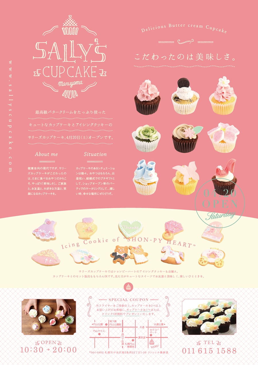 sallyscupcake flyer design | STUDIO WONDER