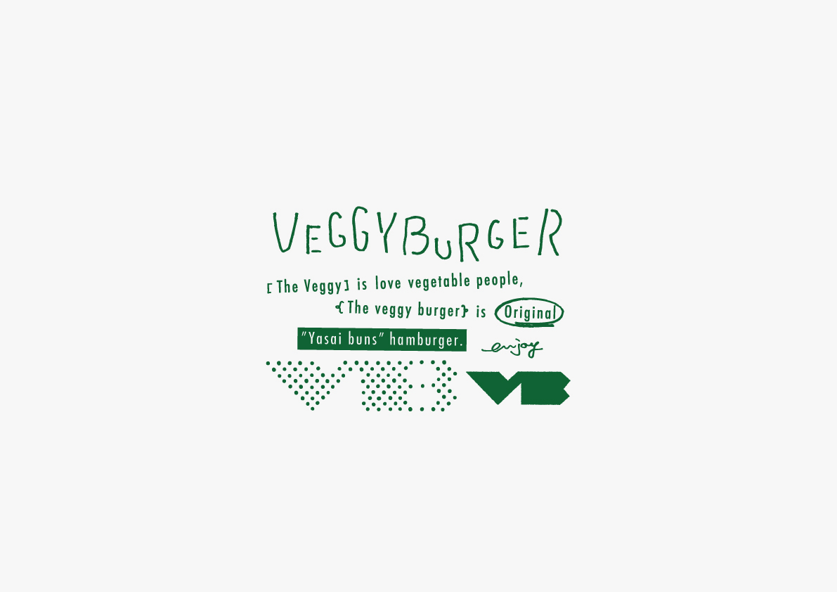 VEGGY BURGER ロゴ