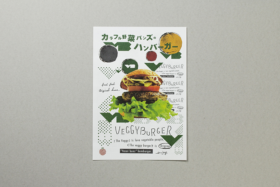 VEGGY BURGER | STUDIO WONDER