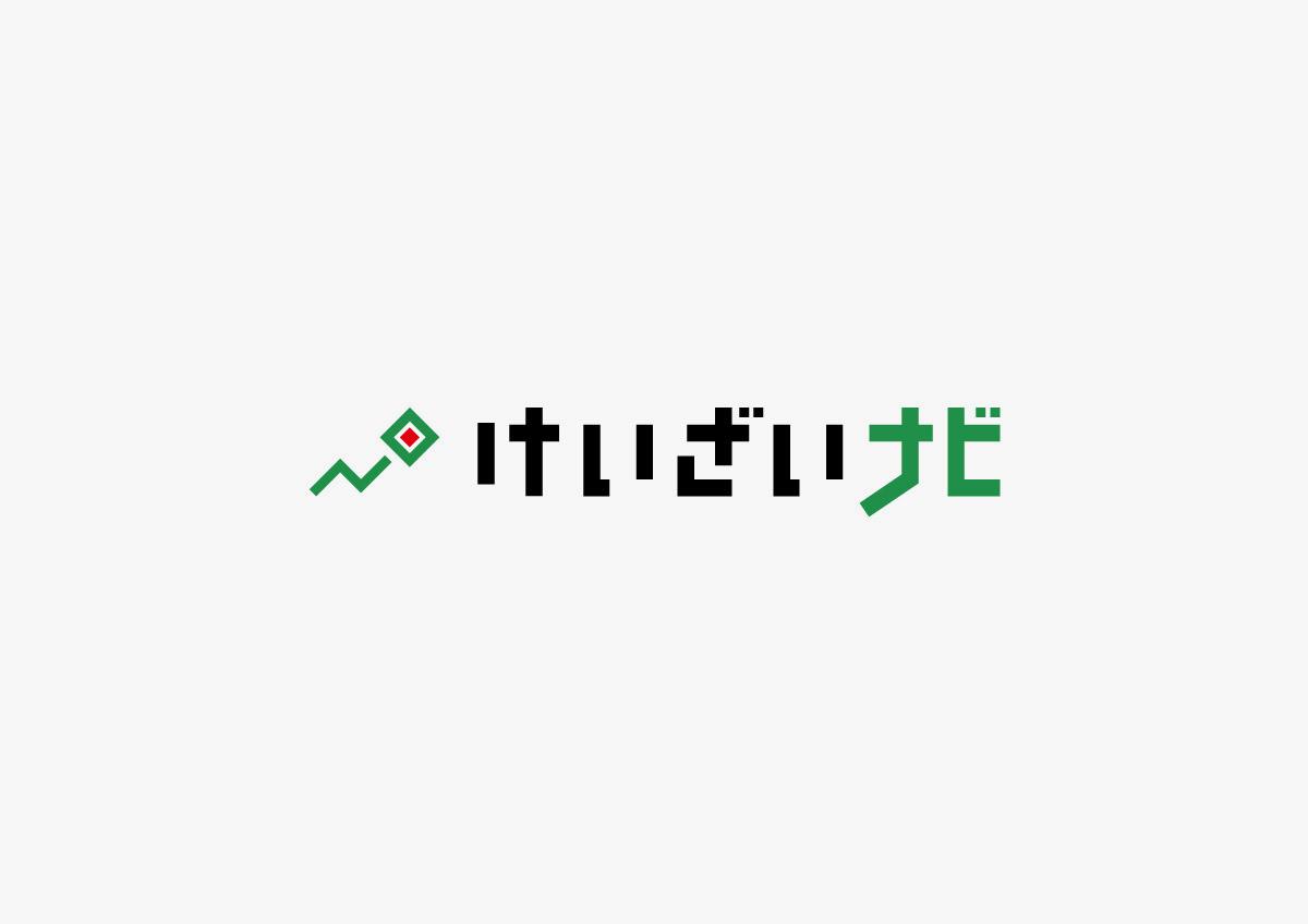 けいざいナビ 北海道 ロゴ   STUDIO WONDER
